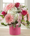 FTD Sweet Beginnings Bouquet - DELUXE