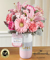 Image of Standard version for FTD Sweet Baby Girl Bouquet by Hallmark